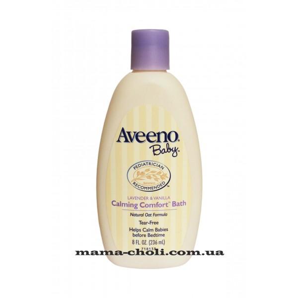 Aveeno Baby Детское успокаивающее средство для ванной 236 мл.