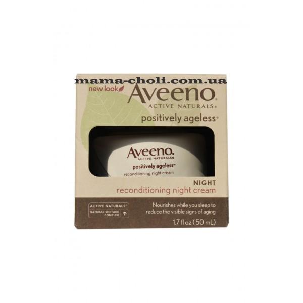 Aveeno Positively Ageless Восстанавливающий ночной крем