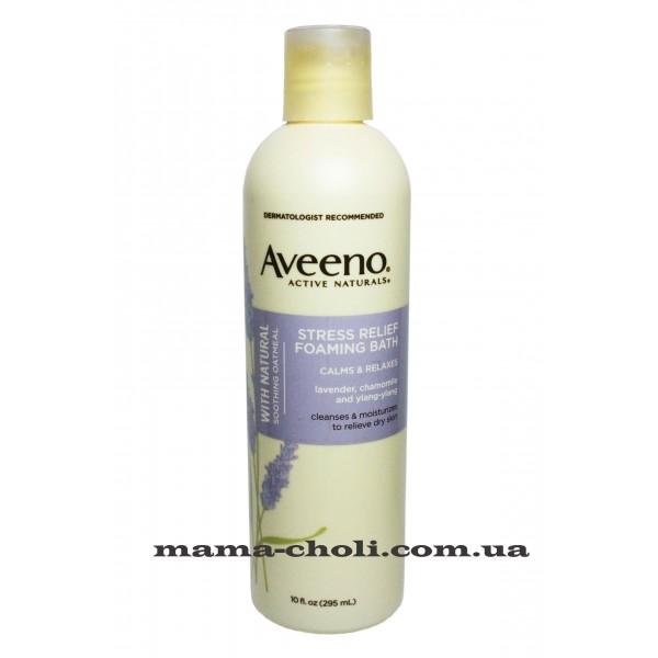 Aveeno Успокаивающая пена для ванной с лавандой и ромашкой 295 мл.