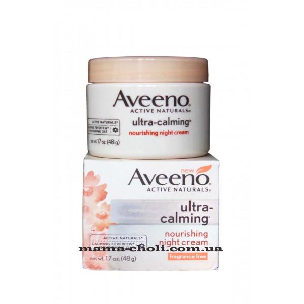 Aveeno Ultra-Calming Питательный ночной крем 48 г.
