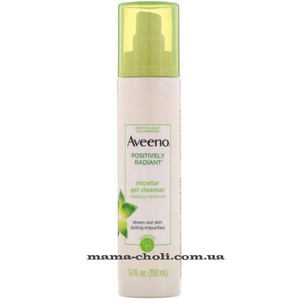 Aveeno Positively Radiant Мицеллярное гелевое очищающее средство 150 мл.