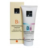 Dr.Kadir B3 Пантенол крем для проблемной кожи 75 мл.