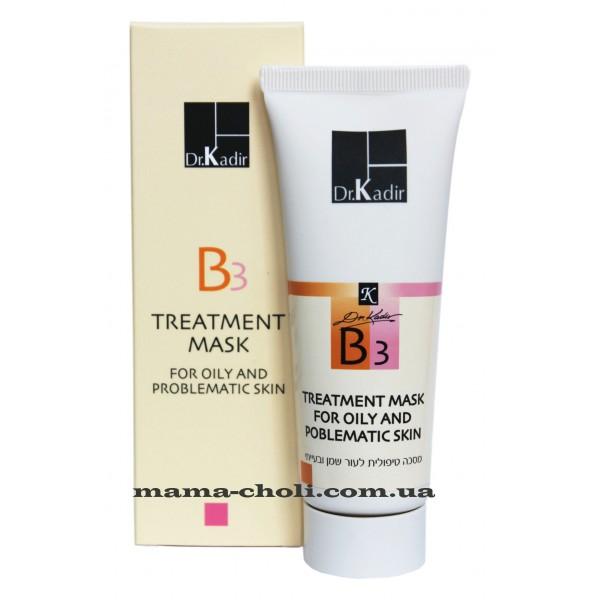 Dr.Kadir B3 Лечебная маска для проблемной кожи