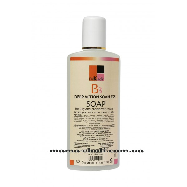 Dr.Kadir B3 Очищающий гель для проблемной кожи глубокого действия