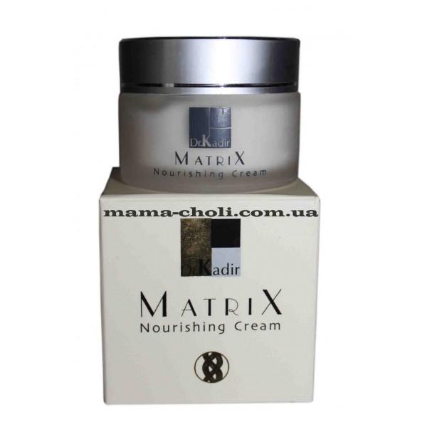 Dr.Kadir Matrix Питательный крем для нормальной/сухой кожи 50 мл.