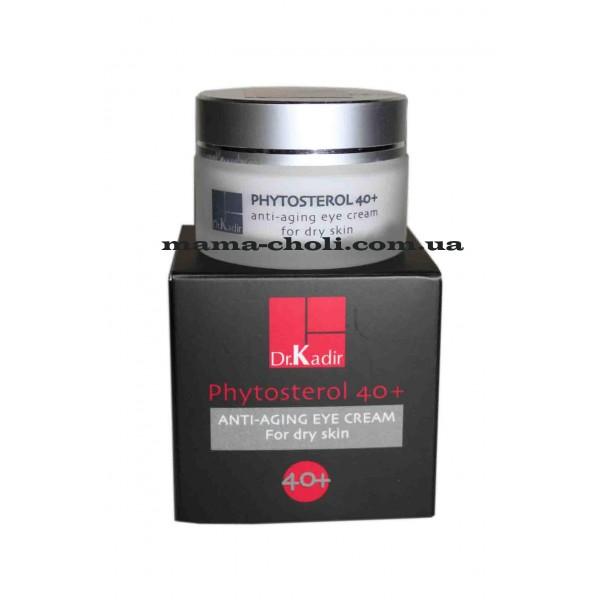 Dr.Kadir Phytosterol 40+ Крем под глаза для сухой кожи