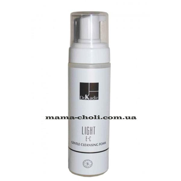 Dr.Kadir Light E+C Нежная очищающая пенка с витаминами 200 мл.