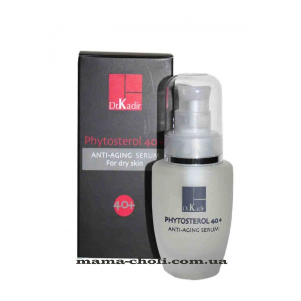 Dr.Kadir Phytosterol 40+ Регенерирующая сыворотка для сухой кожи 30 мл.