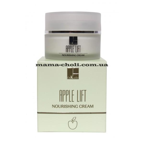 Dr.Kadir Apple Lift Питательный крем для нормальной/сухой кожи 50 мл.