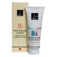 Dr.Kadir B3 Пантенол крем для проблемной кожи