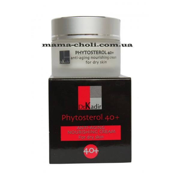 Dr.Kadir Phytosterol 40+ Питательный крем для сухой кожи