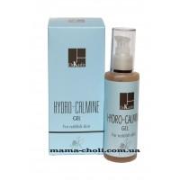 Dr.Kadir Hydro-Calmine Гель для куперозной кожи