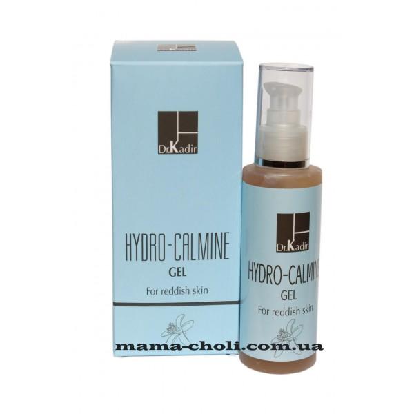 Dr.Kadir Hydro-Calmine Гель для куперозной кожи 125 мл.