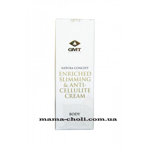 GMT  Атицеллюлитный крем для похудения 100 мл.