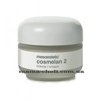 Mesoestetic Депигментирующий крем Cosmelan 2