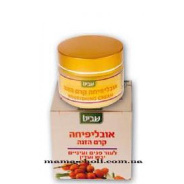 Shavit Питательный крем для лица с облепихой 50 мл.