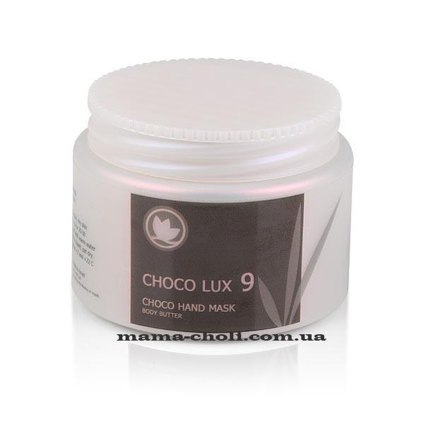 "Tevi's Шоколадная маска для рук ""ChocoHand"" №9"
