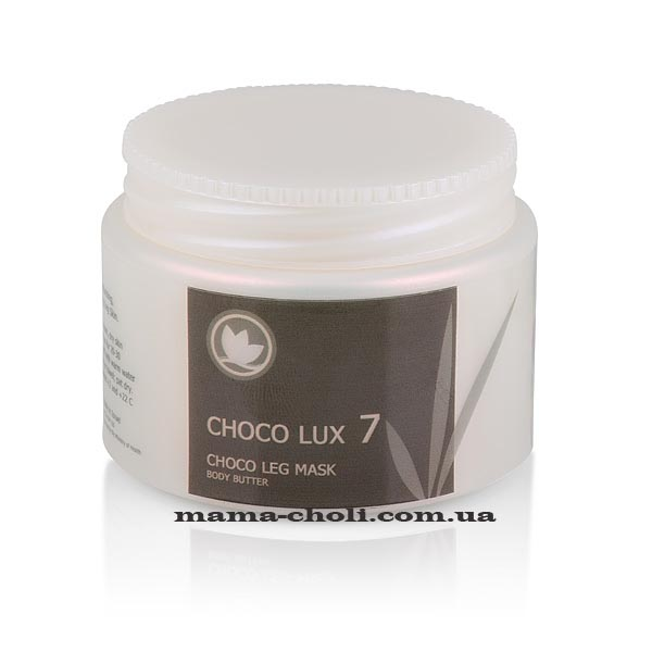 "Tevi's Шоколадная маска для ног ""ChocoLeg"" №7 100 мл."